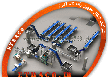 سازنده خطوط انتقال مواد